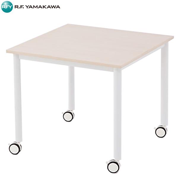 【法人限定】アール・エフ・ヤマカワ:キャスターテーブル ホワイト脚 W800xD800 ナチュラル RFCTT-WL8080NA