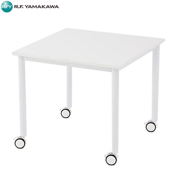 【法人限定】アール・エフ・ヤマカワ:キャスターテーブル ホワイト脚 W800xD800 ホワイト RFCTT-WL8080WH