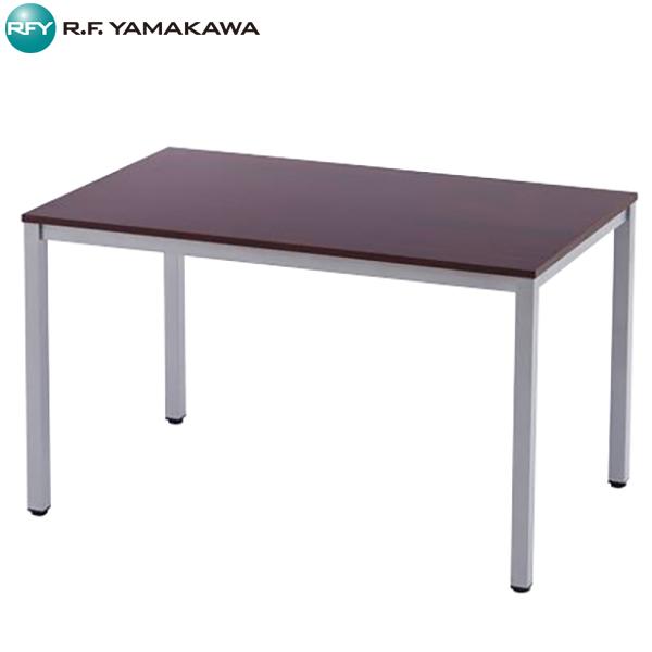 【法人限定】アール・エフ・ヤマカワ:ミーティングテーブルW1200 ダーク RFD-1275DTL オフィス家具 机 会社 会議