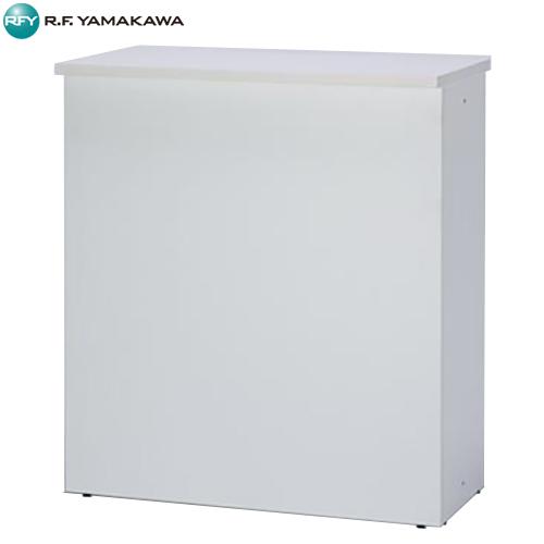 【法人限定】アール・エフ・ヤマカワ:ハイカウンター W900xD450 ホワイト RFHC-900W