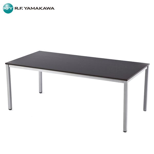 【法人限定】アール・エフ・ヤマカワ:ミーティングテーブル W1500xD750 ダーク RFMT-1575D