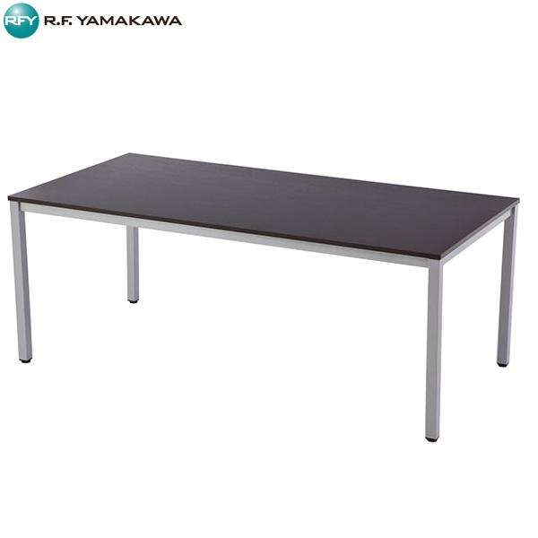 【法人限定】アール・エフ・ヤマカワ:ミーティングテーブル W1800xD900 ダーク RFMT-1890D