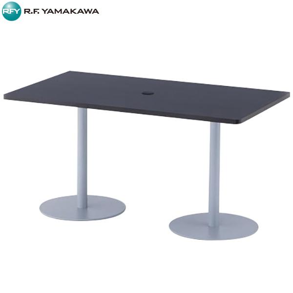 【代引不可】アール・エフ・ヤマカワ:応接ミーティングテーブルW1400×D800 ダーク RFRT-1480DA