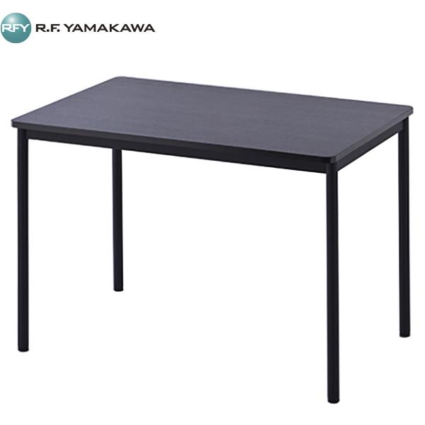 【法人限定】アール・エフ・ヤマカワ:RFシンプルテーブル W1000xD700 ダーク RFSPT-1070DB