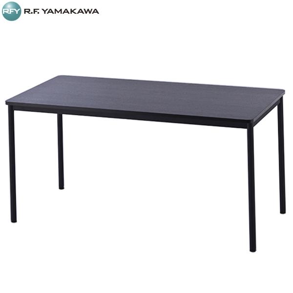 【法人限定】アール・エフ・ヤマカワ:RFシンプルテーブル W1400xD700 ダーク RFSPT-1470DB