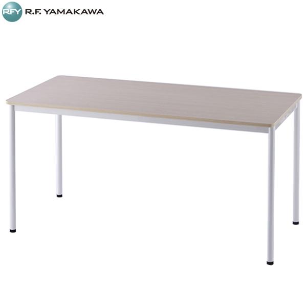 【法人限定】アール・エフ・ヤマカワ:RFシンプルテーブル W1400xD700 ナチュラル RFSPT-1470NA オフィス 会社 家具 会議 ミーティング