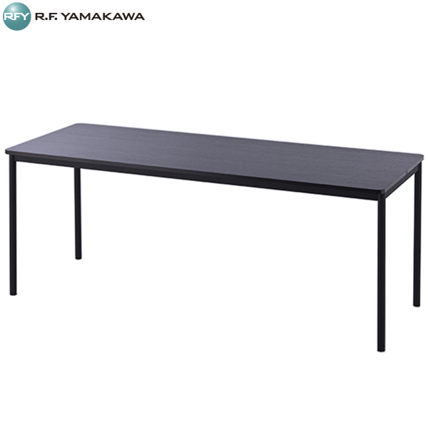 【代引不可】アール・エフ・ヤマカワ:RFシンプルテーブル W1800xD700 ダーク RFSPT-1870DB