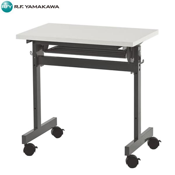 【法人限定】アール・エフ・ヤマカワ:フォールディングテーブル4 W700xD450 ホワイト SHFT-0745-4WH