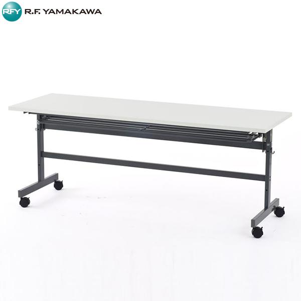 【法人限定】アール・エフ・ヤマカワ:フォールディングテーブル4 W1800xD600 ホワイト SHFT-1860-4WH