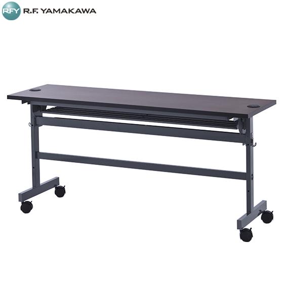 【法人限定】アール・エフ・ヤマカワ: 配線機能付きフォールディングテーブル4 W1500xD450 ダークブラウン SHFTL4-1545DB