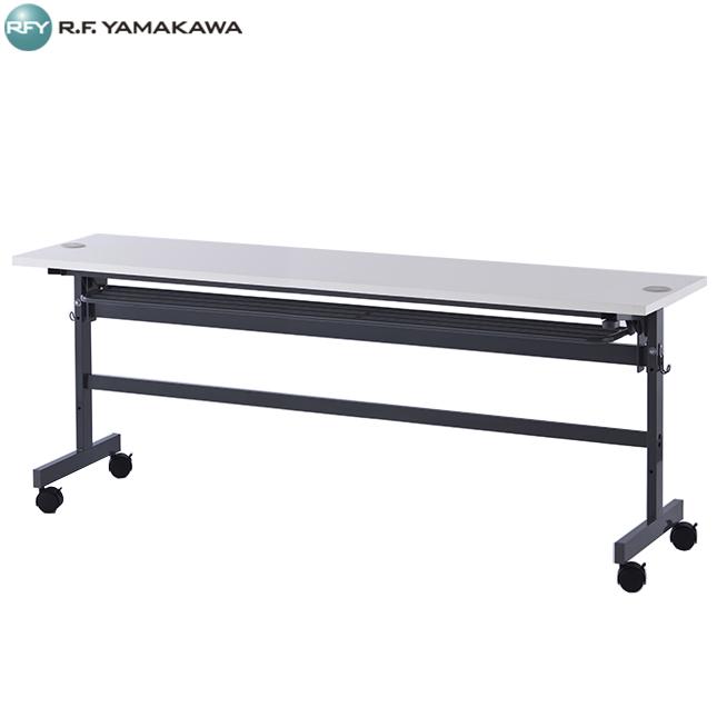 【法人限定】アール・エフ・ヤマカワ:配線機能付きフォールディングテーブル2 W1800xD450 ホワイト SHFTL-1845WH