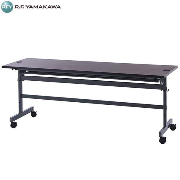 【法人限定】アール・エフ・ヤマカワ: 配線機能付きフォールディングテーブル4 W1800xD600 ダークブラウン SHFTL4-1860DB