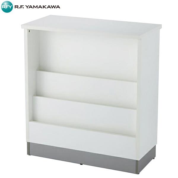 【代引不可】アール・エフ・ヤマカワ:ノルム ハイカウンター マガジンラック型 ホワイト SHHC-MR900WH