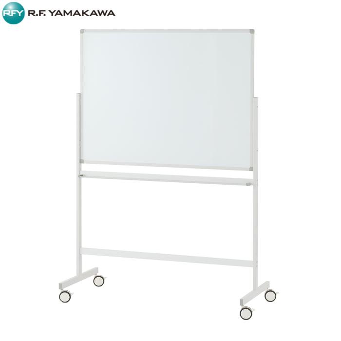 【代引不可】アール・エフ・ヤマカワ:ホワイトボード1200×900 片面 ホワイトホーロータイプ SHWBH-1290ASWH2L