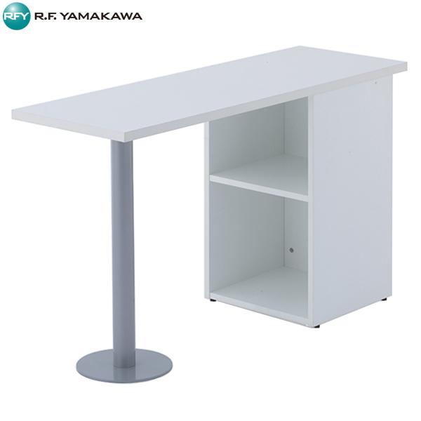 【法人限定】アール・エフ・ヤマカワ:ノルム サイドテーブル W1200xD400 ホワイト Z-RFST-1240W