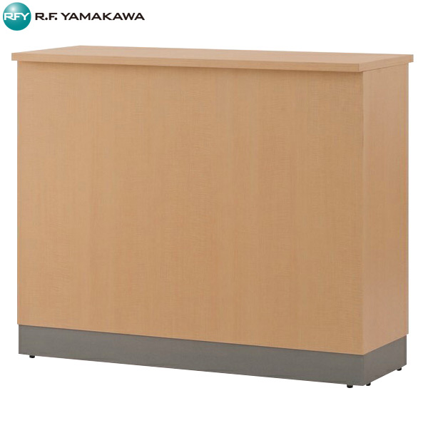 【法人限定】アール・エフ・ヤマカワ:ノルム ハイカウンター W1200xD450 ナチュラル Z-SHHC-1200NA