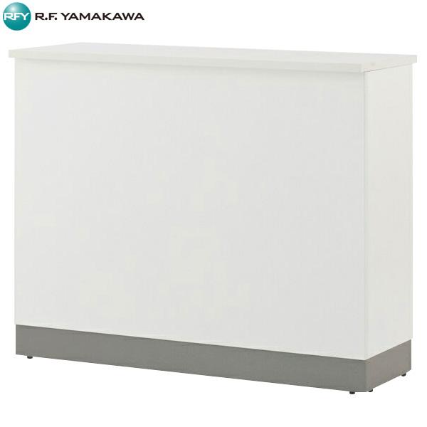 【代引不可】アール・エフ・ヤマカワ:ノルム ハイカウンター W1200xD450 ホワイト Z-SHHC-1200WH