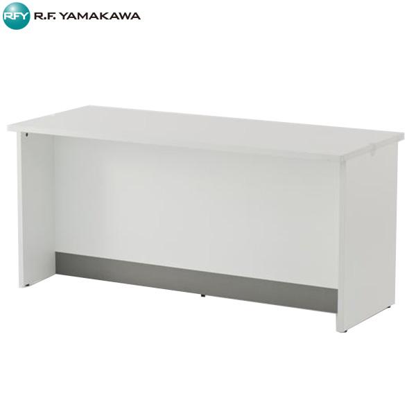 【法人限定】アール・エフ・ヤマカワ:ノルム ローカウンター2W1500xD600 ホワイト Z-SHLC-1500WH2