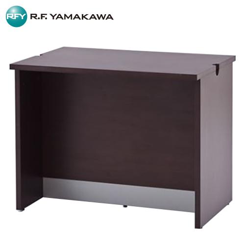 【代引不可】アール・エフ・ヤマカワ:ノルム ローカウンター2W900xD600 ダーク Z-SHLC-900DB2