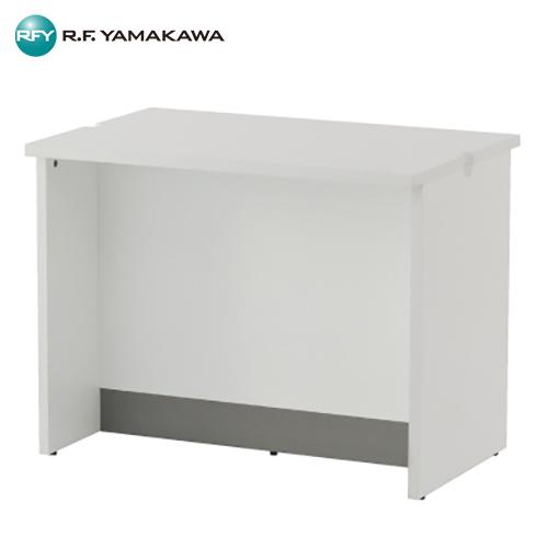【代引不可】アール・エフ・ヤマカワ:ノルム ローカウンター2W900xD600 ホワイト Z-SHLC-900WH2