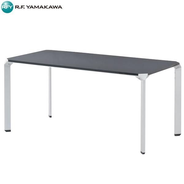 【代引不可】アール・エフ・ヤマカワ:スパイダーテーブル W1500 ダークグレー Z-SHMLT-15DG
