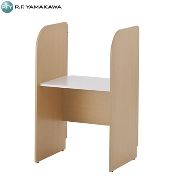 【法人限定】アール・エフ・ヤマカワ:PCブースデスク 基本 W700 ナチュラル Z-SHPCB-70NA