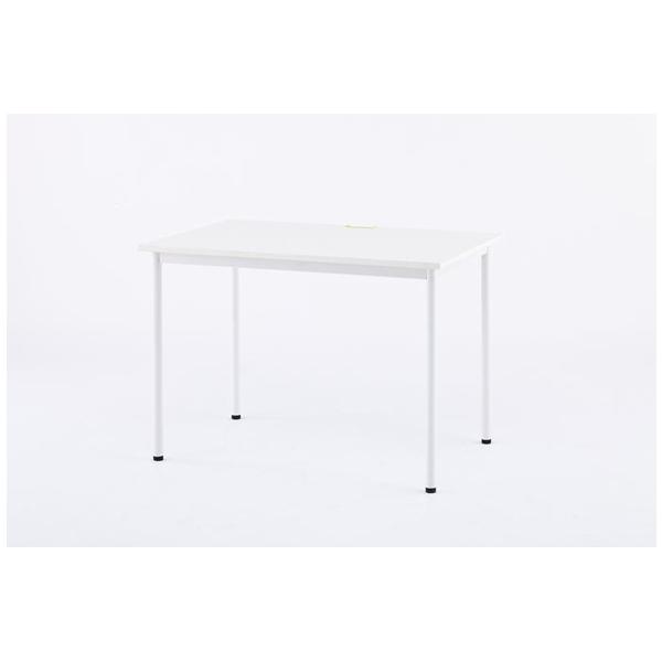 【法人限定】アール・エフ・ヤマカワ:SHシンプルテーブル W1000xD700 ホワイト/GN&OR&WHキャップ付 Z-SHST-1070WHW