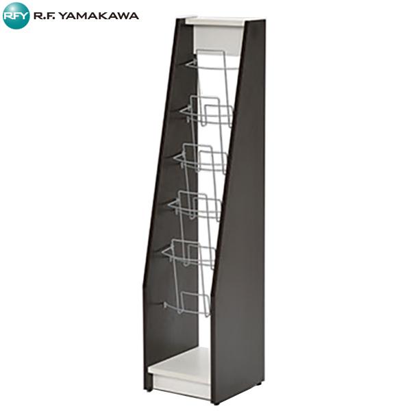 【代引不可】アール・エフ・ヤマカワ:木製カタログスタンド2シングル ダーク SHKS2-001D
