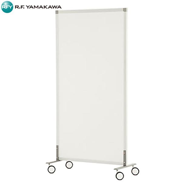 【代引不可】アール・エフ・ヤマカワ:シンプルスクリーン W800 ホワイトメラミン (キャスター仕様) SHSCR-WHCA