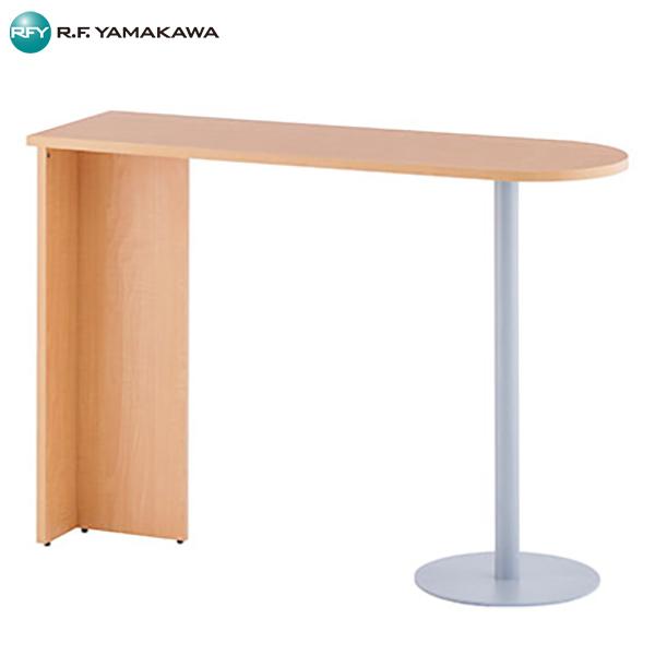 【代引不可】アール・エフ・ヤマカワ:ハイカウンター用 サイドテーブルナチュラル  RFHCST-1445NA