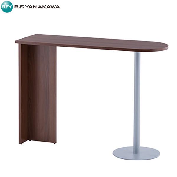 【代引不可】アール・エフ・ヤマカワ:ハイカウンター用 サイドテーブルウォルナット RFHCST-1445DM