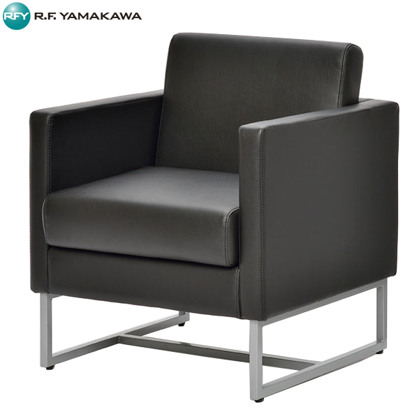 【法人限定】アール・エフ・ヤマカワ:ループ脚ソファ1人掛け ブラック GZLPSF-1BK