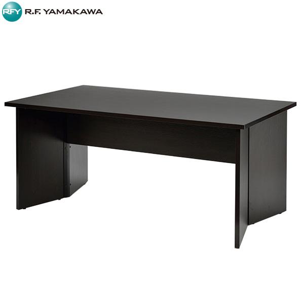 【法人限定】アール・エフ・ヤマカワ:木製パネル脚会議テーブルW1600xD900 ダーク GZPLT-1690DB ミーティング