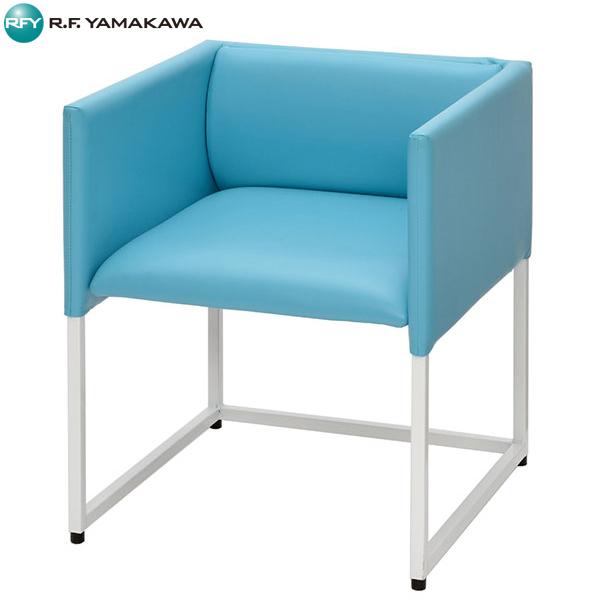 【法人限定】アール・エフ・ヤマカワ:ループ脚応接チェア ブルー RFC-FPRP-LPBL ミーティング イス 椅子
