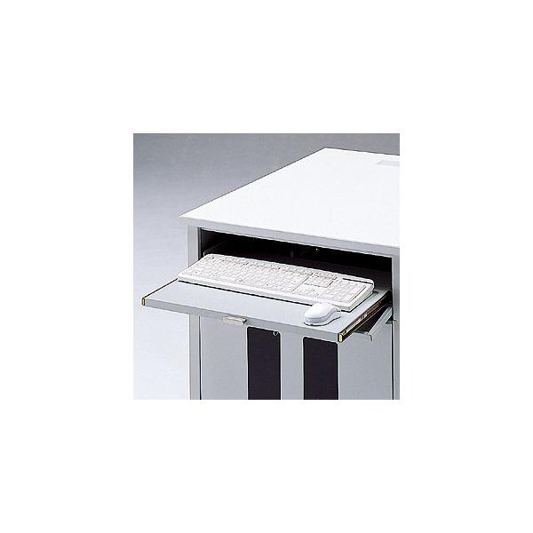 【代引不可】サンワサプライ:鍵付きキーボードスライダー DSK-SVKB
