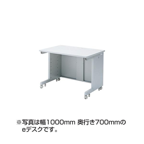 【代引不可】【受注生産品】サンワサプライ:eデスク(Sタイプ) ED-SK10080N