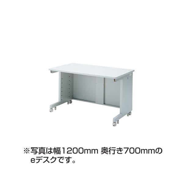 【代引不可】【受注生産品】サンワサプライ:eデスク(Sタイプ) ED-SK11560N