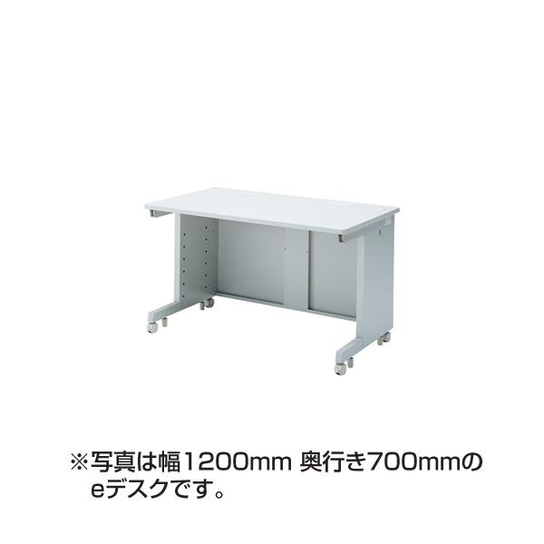 【代引不可】【受注生産品】サンワサプライ:eデスク(Sタイプ) ED-SK12075N