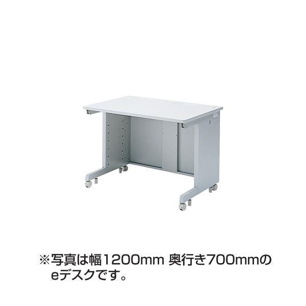 【代引不可】【受注生産品】サンワサプライ:eデスク(Sタイプ) ED-SK12565N