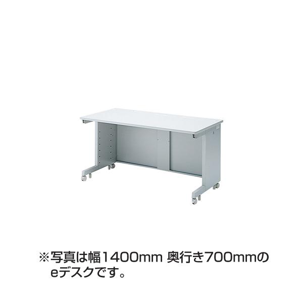 【代引不可】【受注生産品】サンワサプライ:eデスク(Sタイプ) ED-SK13570N
