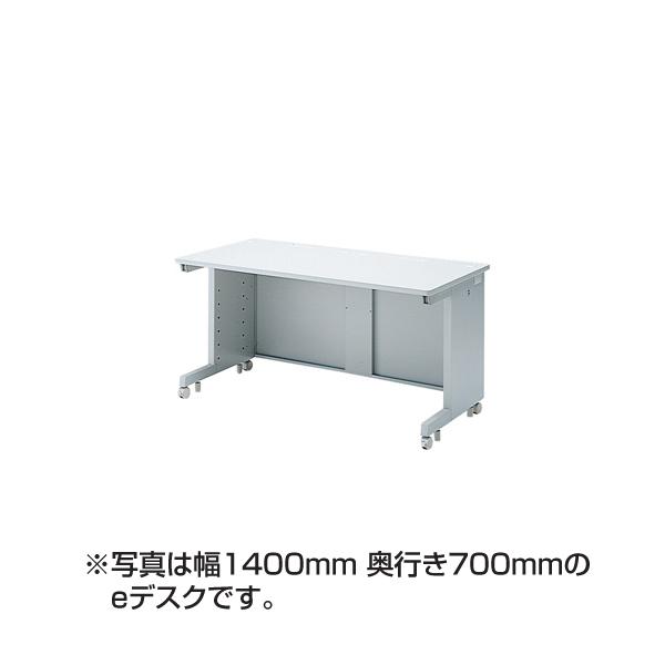 【代引不可】【受注生産品】サンワサプライ:eデスク(Sタイプ) ED-SK14565N