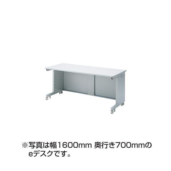 【代引不可】【受注生産品】サンワサプライ:eデスク(Sタイプ) ED-SK16580N