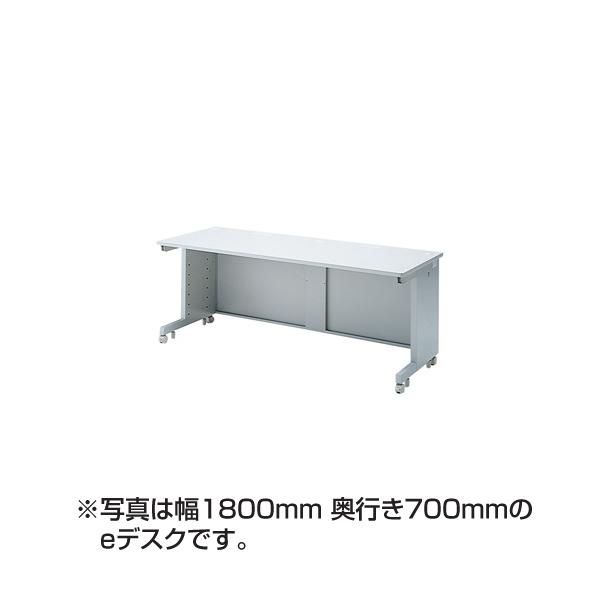【代引不可】【受注生産品】サンワサプライ:eデスク(Sタイプ) ED-SK17580N