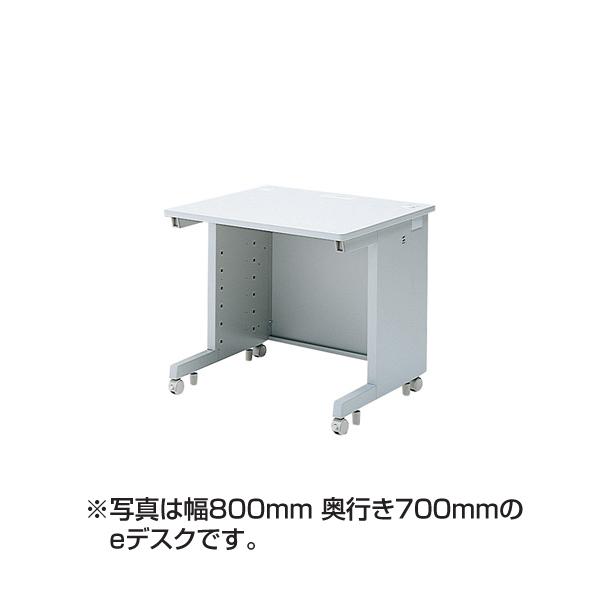 【代引不可】【受注生産品】サンワサプライ:eデスク(Sタイプ) ED-SK8075N