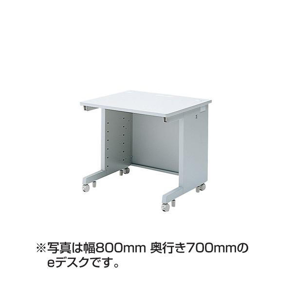 【代引不可】【受注生産品】サンワサプライ:eデスク(Sタイプ) ED-SK9050N