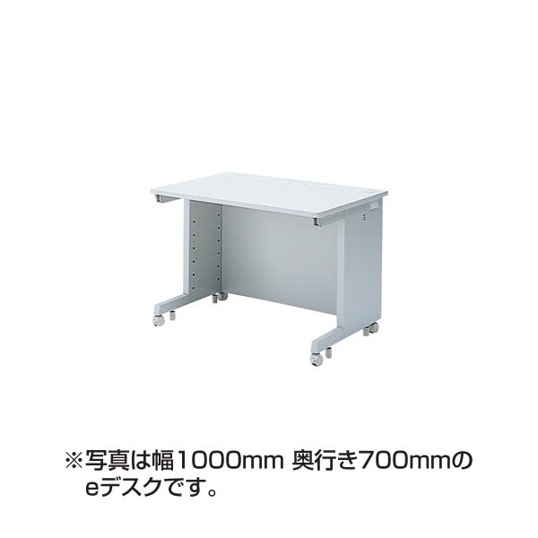【代引不可】【受注生産品】サンワサプライ:eデスク(Wタイプ) ED-WK11050N
