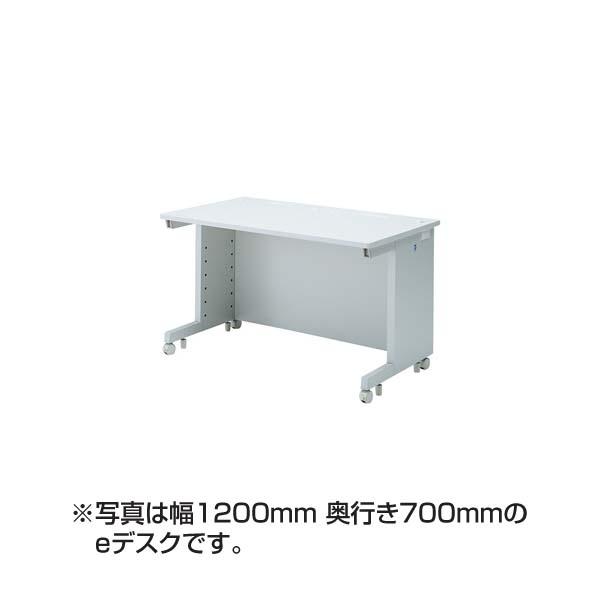 【代引不可】【受注生産品】サンワサプライ:eデスク(Wタイプ) ED-WK12580N