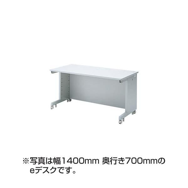 【代引不可】【受注生産品】サンワサプライ:eデスク(Wタイプ) ED-WK14080N