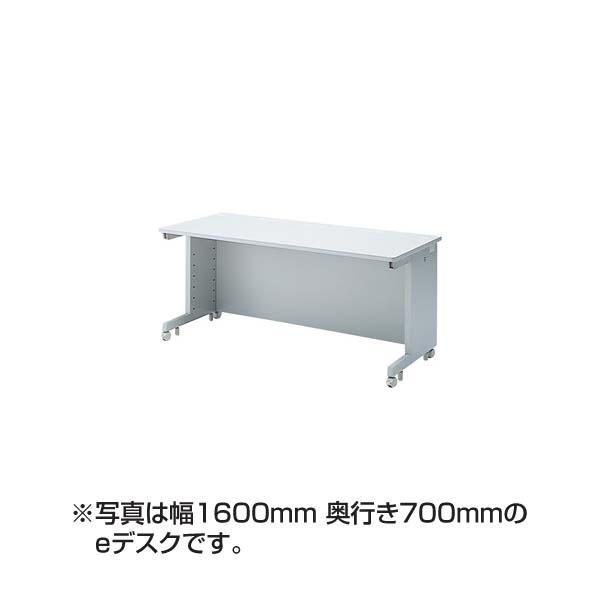 【代引不可】【受注生産品】サンワサプライ:eデスク(Wタイプ) ED-WK15080N