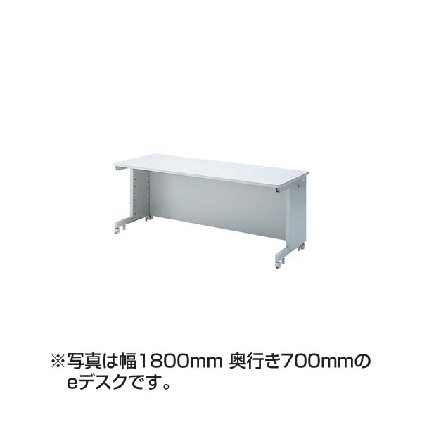 【代引不可】【受注生産品】サンワサプライ:eデスク(Wタイプ) ED-WK17560N